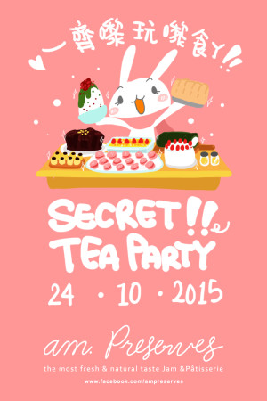 016_dessertParty_update