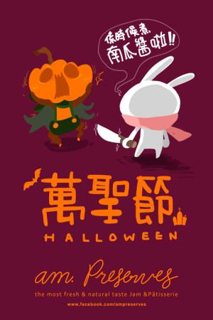 018_halloween